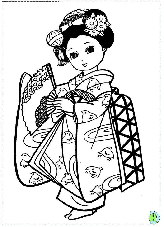 Japanese Girl Coloring Page Dinokids Org Vintage Coloring Books Coloring Pages Coloring Pages For Girls