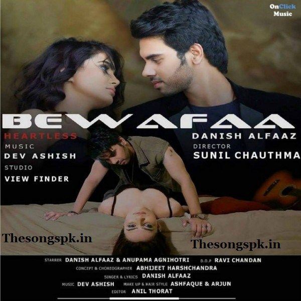 Bewafaa (Heartless) - Danish Alfaaz 2015 Full Song Download