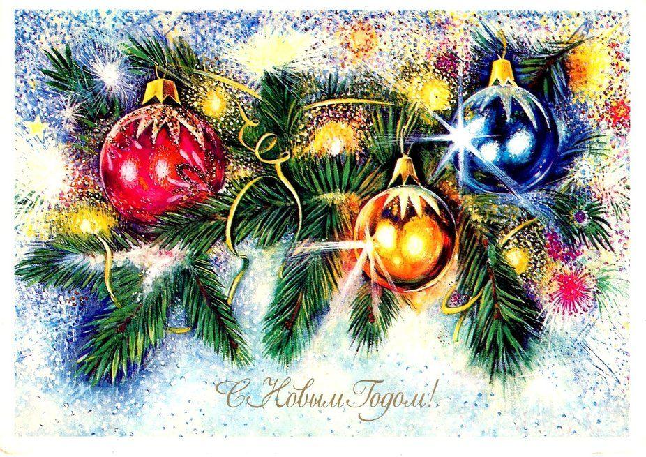 Сайт новогодние открытки
