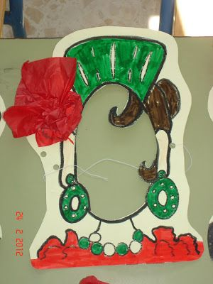 Mi Clase 5 Anos B Ceip Posadas Carvajal Huevar Del Aljarafe