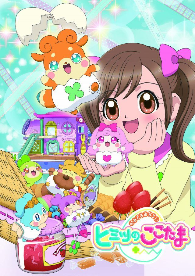 Kamisama Minarai Himitsu no Cocotama /// Genres Kids