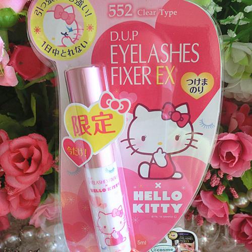 Hello Kitty eyelash fixer. Cute!