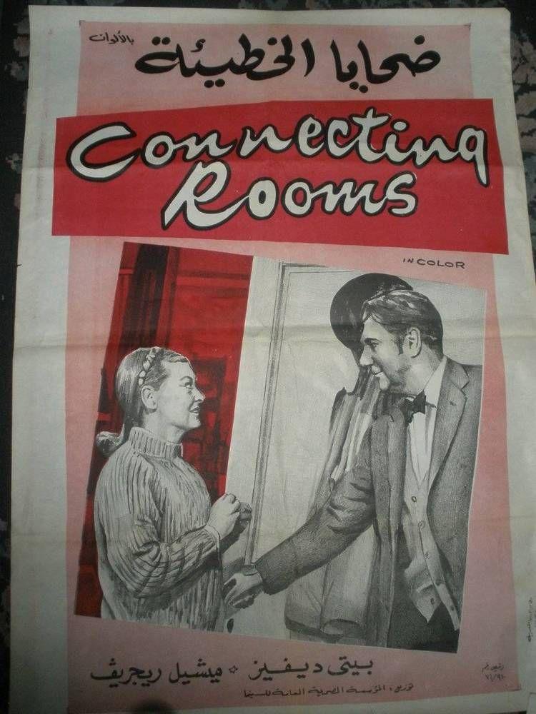 Connecting rooms bette davis 40x27 original egyptian