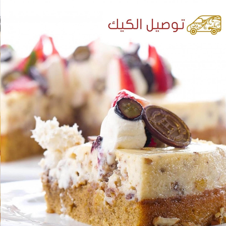 تشيز كيك جوز البقان المخبوز لا تنتظر الوقت المناسب لإسعاد نفسك اطلب ما يسعدك الآن خدمة توصيل الكيك الطازج من هوراتي متوفره الان Food Cheesecake Desserts