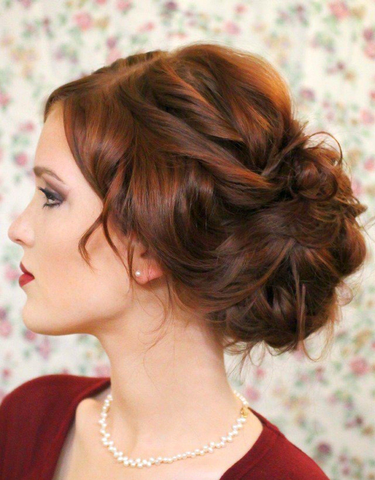 прическа на длинные собранные волосы фото валиком функциональной причины можно