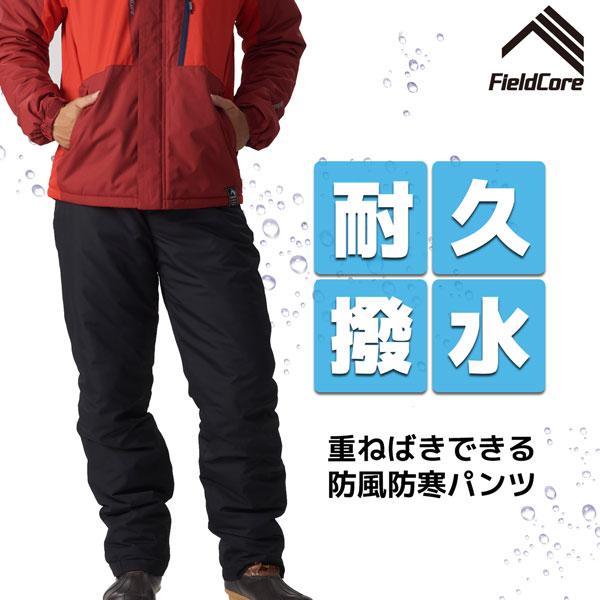 Wm3634 Diamagic Direct R ディアマジックダイレクト 防風防寒パンツ 冬1 作業着のワークマン公式オンラインストア 防寒 パンツ ワーキングウェア 作業着