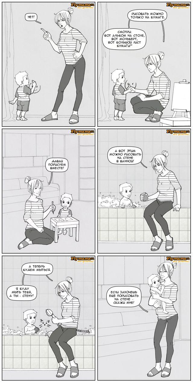 0c0d76fe2a9e9ae3d14c85c25b8a743c Формы Работы С Родителями В Детском Саду ДОУ