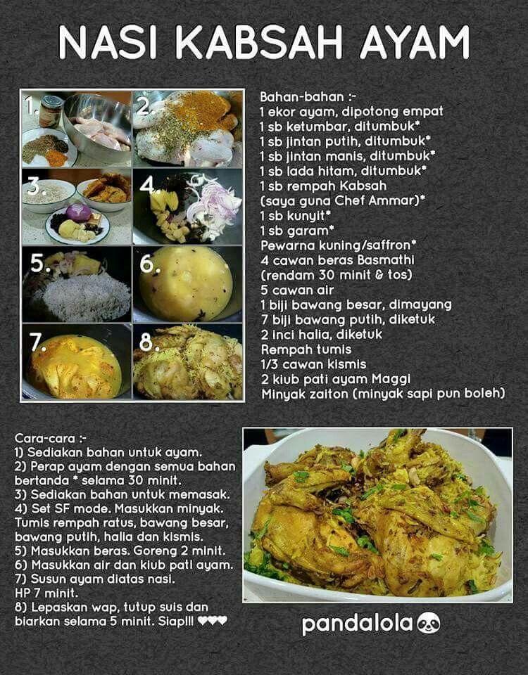 Nasi Kabsah Ayam Pressure Cooker Recipes Recipes Cooking