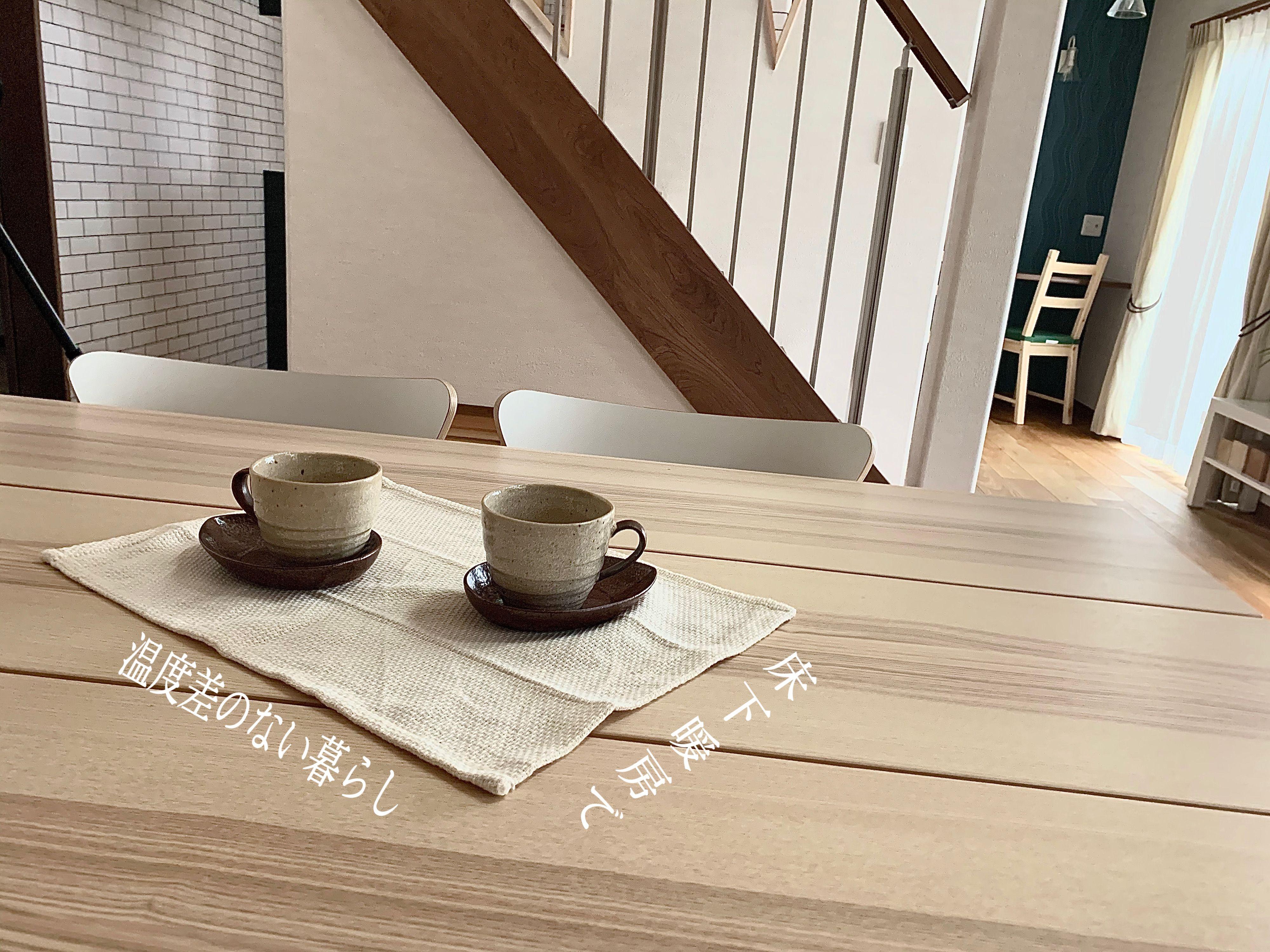 お家の空調管理は床下エアコン1台 床から暖かみを感じます
