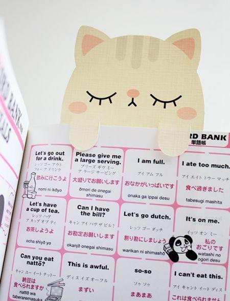 Gato Marcador De Paginas E Lindo Fofo Muito Facil Ser Feito Basta Uma Impressora Foto Kao Ani