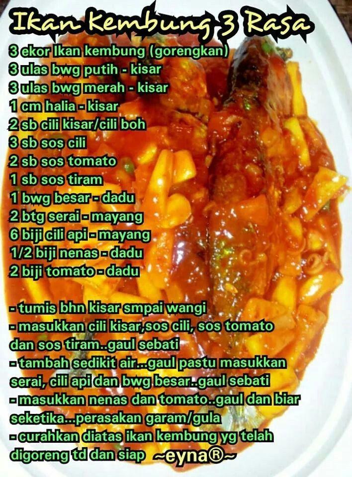 Kembung Tiga Rasa Cooking Recipes Savoury Dishes Recipes
