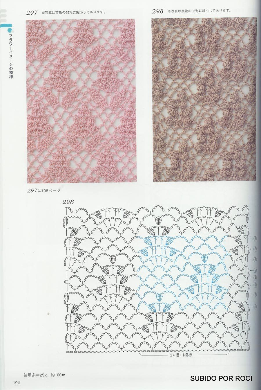 crochet patterns book 300 picasa bankloansurffo Image collections