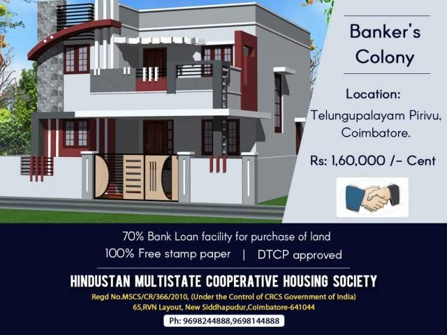 We Have Plots For Sale In Our Project Banker S Colony Located At Telungupalayam Pirivu Coimbatore We Ar Digital Marketing Company Coimbatore Plots For Sale