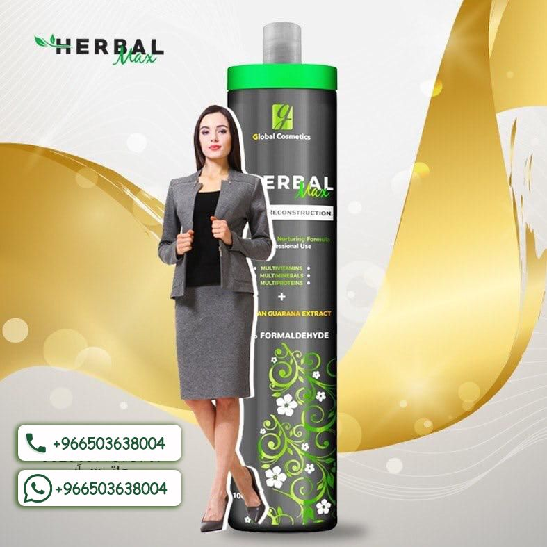 افضل بروتين للشعر بالطائف هيربال ماكس البرازيلي Herbalism Cosmetics Guarana