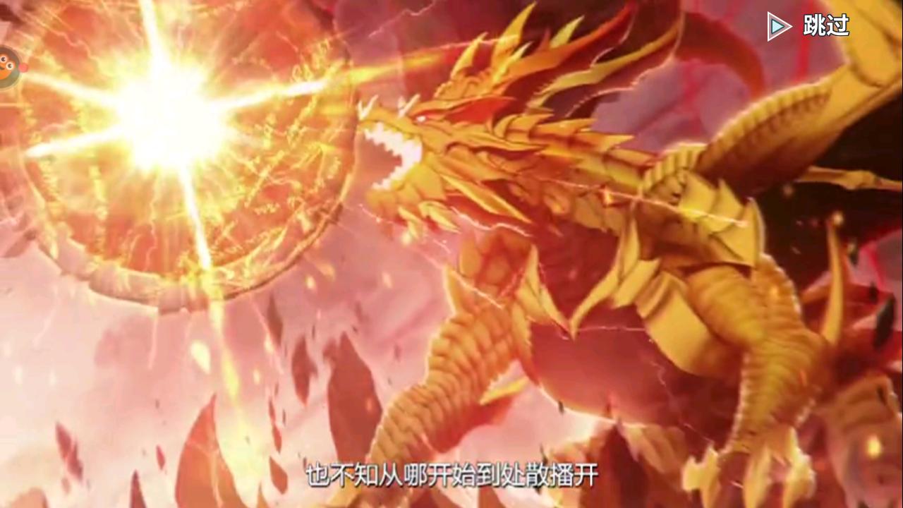 Golden Dragon King Soul Land Wiki Fandom Dragon King Dragon Images Dark Fantasy Art