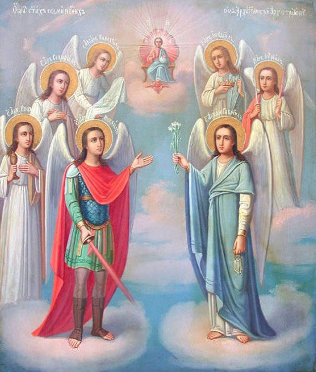 The Seven Archangels standing before God. Archangels are the highest rank in the order of angels and are found in a number of religious traditions including Christianity, Judaism, Islam, and Zoroastrianism. The earliest reference to the seven archangels appears to be in Enoch I (the Ethiopian Enoch) where they are listed as Michael, Gabriel, Raphael, Uriel, Raguel, Zerachiel and Remiel. Centuries later, many know them as Michael, Jophiel, Chamuel, Gabriel, Raphael, Uriel, and Zadkiel.