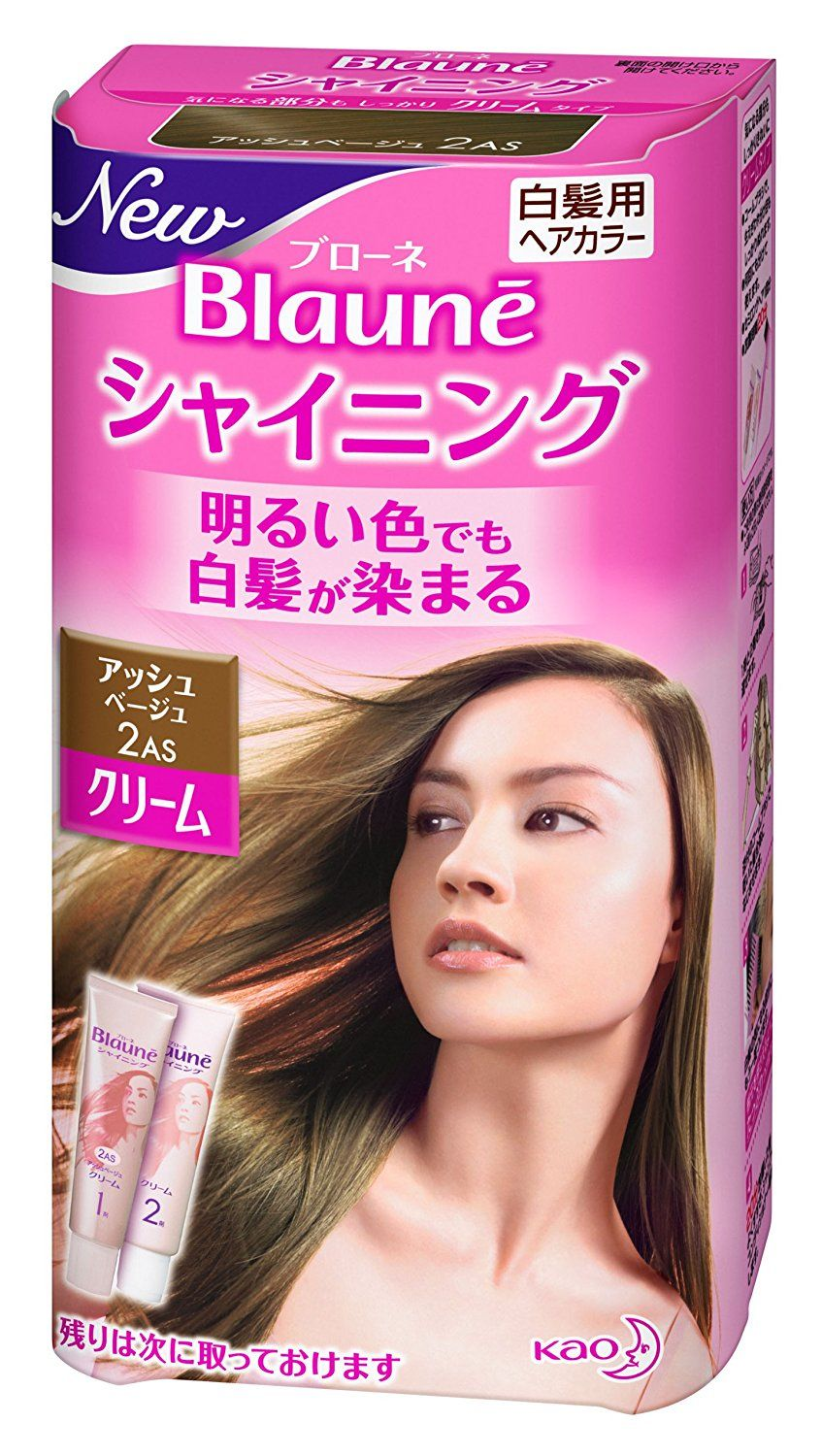 Kao Blaune Shining Hair Color Cream 2 Ash Beige For Gray Hair Japan Import Find Out More About The Great Produ Grey Hair Japan Hair Color Cream Hair Color