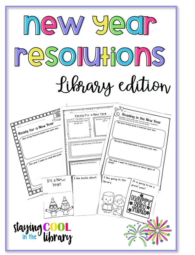 Photo of New Year's Resolutions for the School Library
