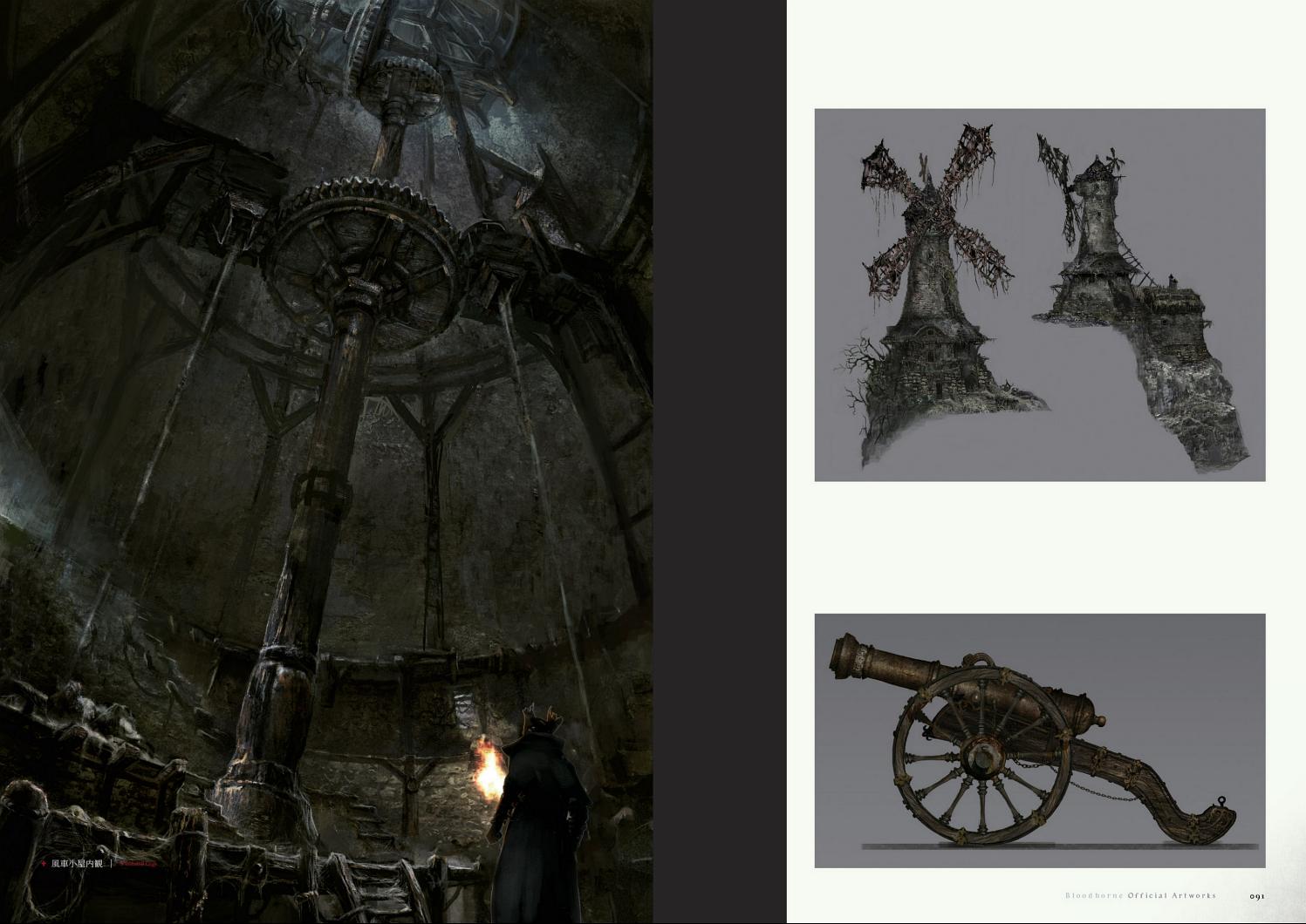 Pin By Cari Bethards On Bloodborne Bloodborne Concept Art Concept Art Bloodborne