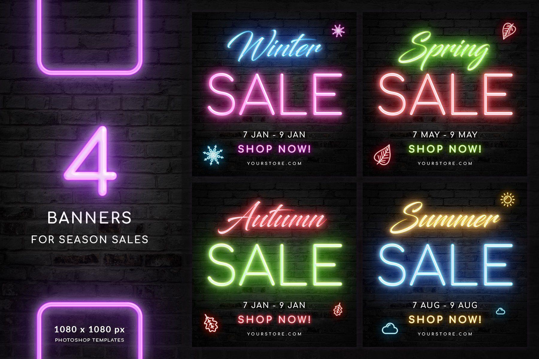 Neon sale instagram banners ads in 2020 instagram banner