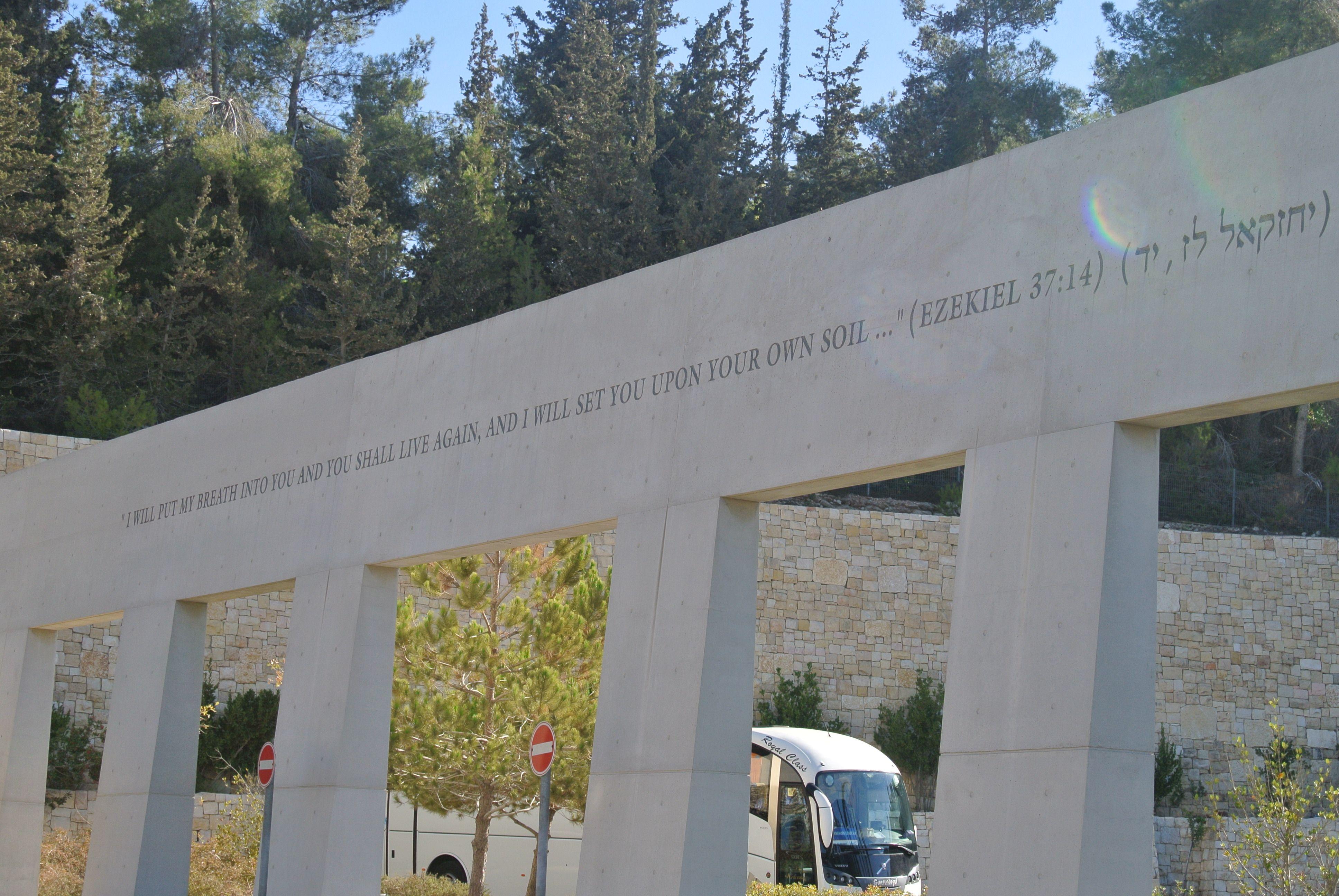 profetie over Israel bij Yad va shem.