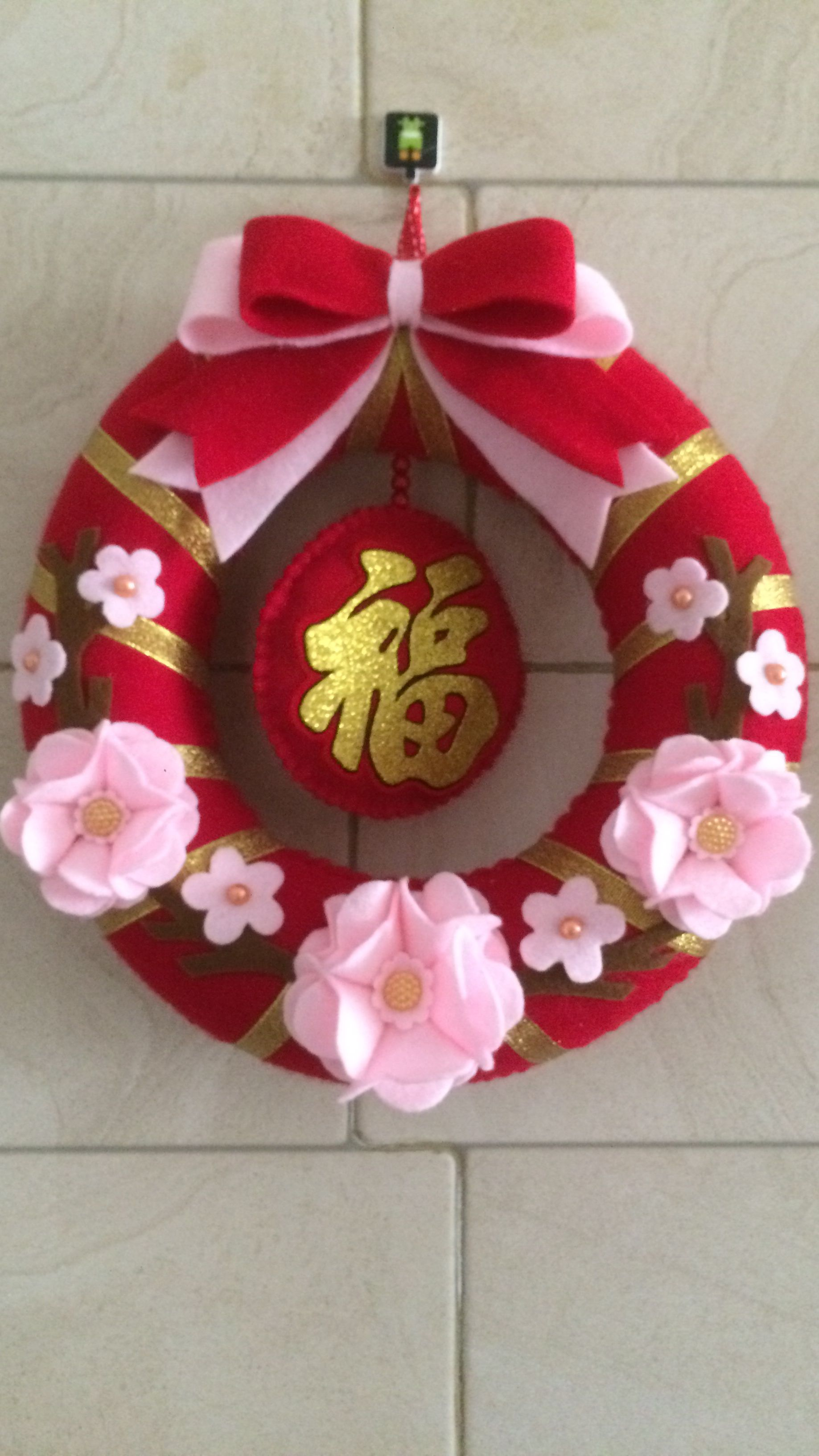Chinese New Year Wreath Chinese new year crafts, Chinese