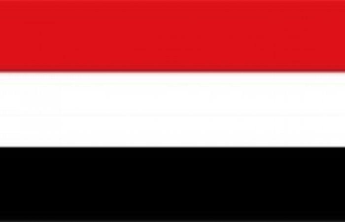 اخبار اليمن الان الأحد 6 11 2016 اليمن يدين التفجير الإرهابي الذي وقع في ديار بكر بتركيا Gaming Logos Nintendo Wii Logo Logos