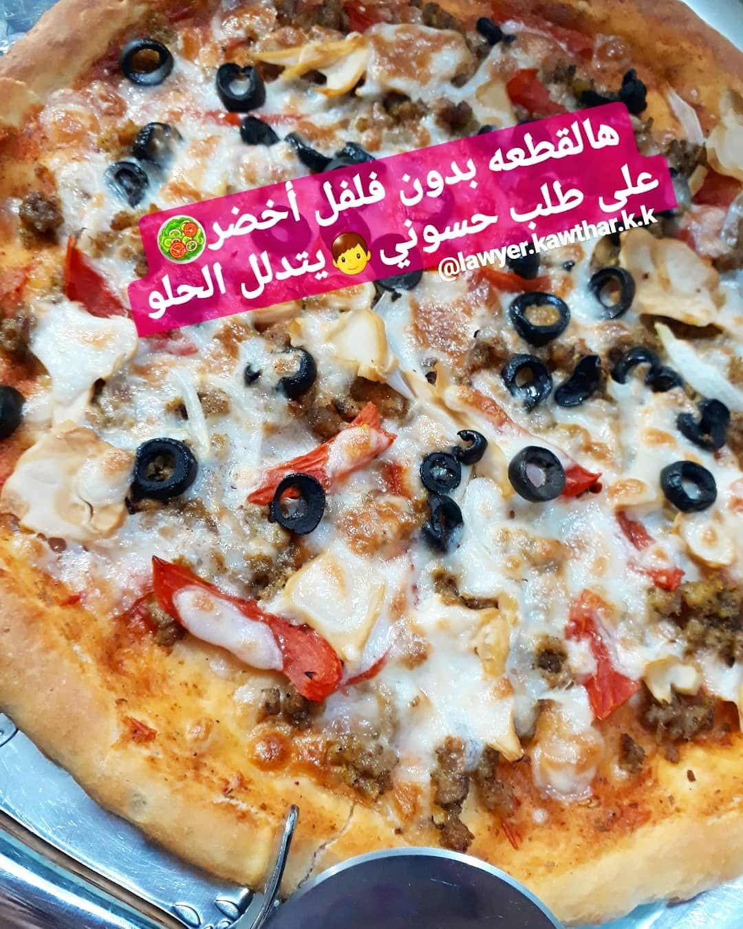 3 Tips How To Have A Magical Adventure With This Italian Pizza In 2020 Italian Pizza Tasty Ingredients Italian Pizza Recipe