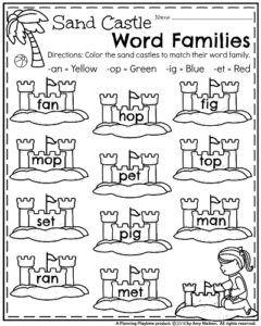 Summer Kindergarten Worksheets | Kind