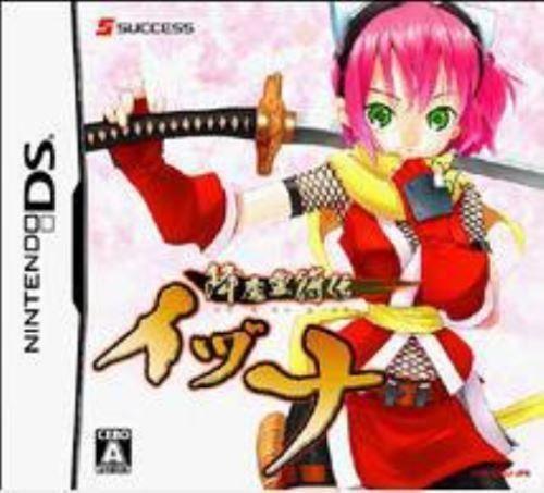 Gouma Reifu Den Izuna - Nintendo DS (JP) Products Pinterest