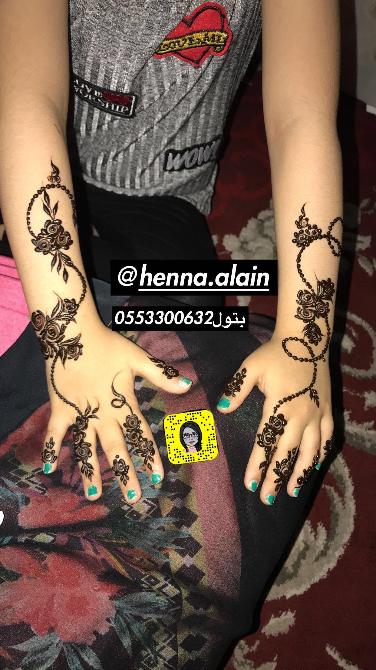 Pin On Henna Mehndi
