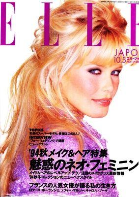 Claudia  -  Elle Japan 1994