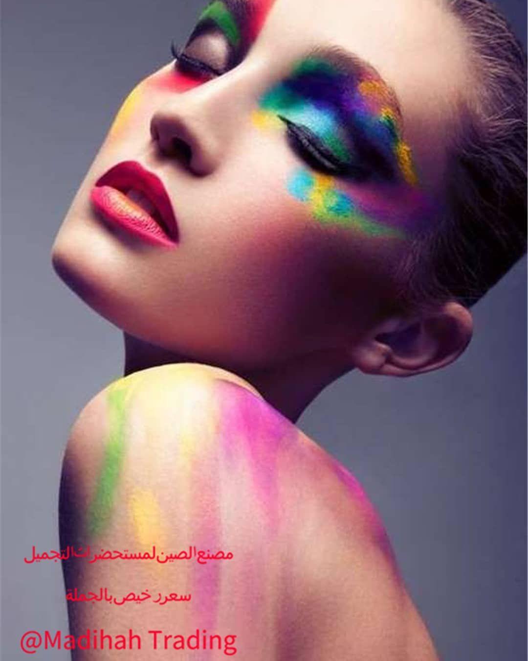 مصنع لصناعة مستحضرات التجميل مكياج الصين الغريب طريقة مكياج الصينيات ماكياج دبي مكياج دبي عيون Skin Photo Beauty Beauty Photography