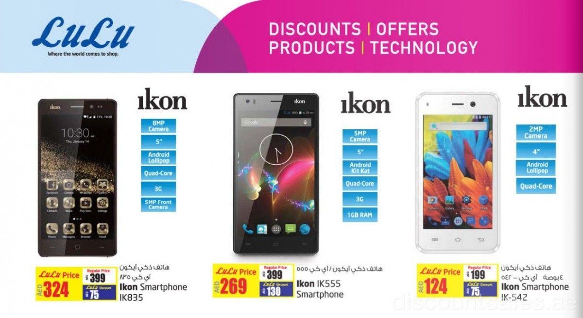 Ikon Smart Phones Big Discounts Lulu Promo Valid From 1st October Until 14th November 2016 Ikon Smart Phones Big Discounts Lulu Smartphone Phone Ikon