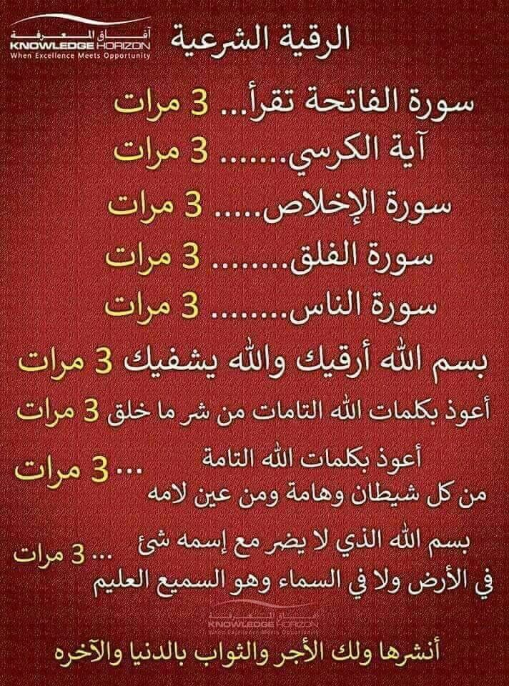 Pin By Ghazal Fazeli On Islam Islam Facts Learn Islam Islamic Quotes Quran