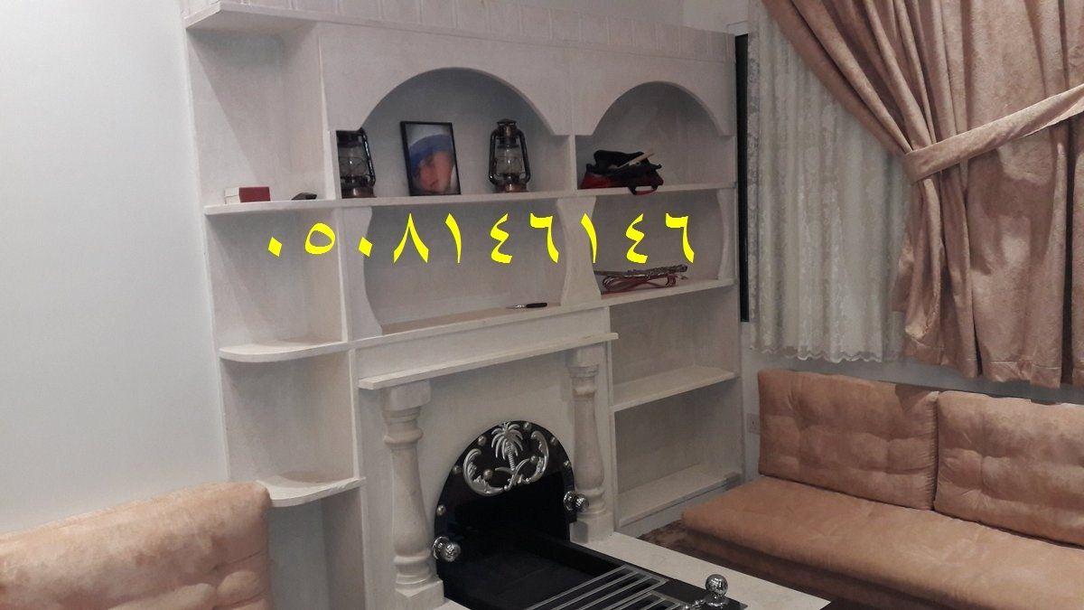 مشبات خيم مشبات رخام مشبات حجر مشبات خارجية مشبات داخلية Bookcase Corner Bookcase Home Decor
