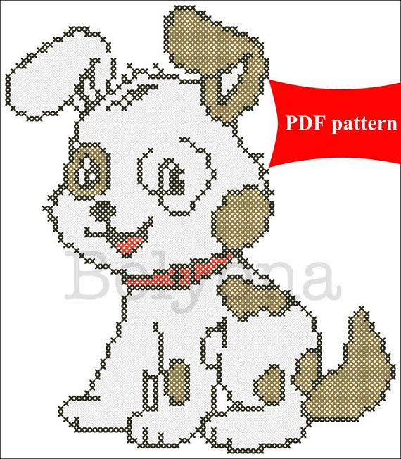 Symbol Of A Year 2018 Puppy Counted Cross Stitch Pattern Pdf For