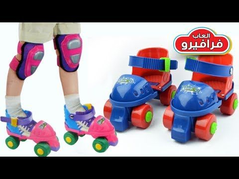 Pin On Toys Review العاب اطفال
