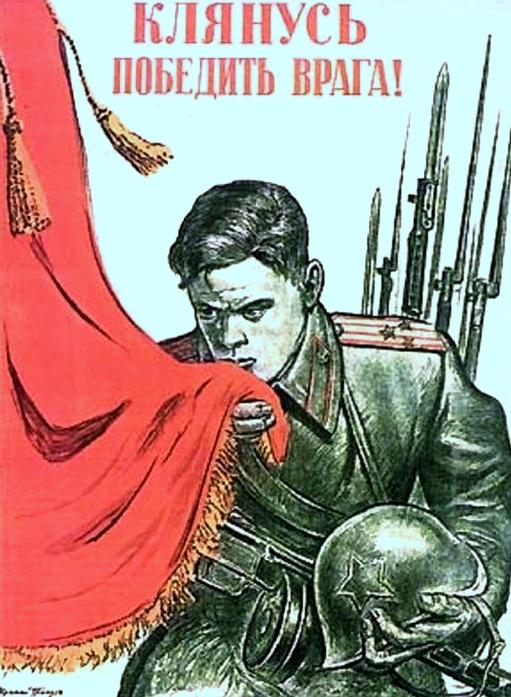 z- I Swear to Defeat Enemy (Prop- Russia- WWII)