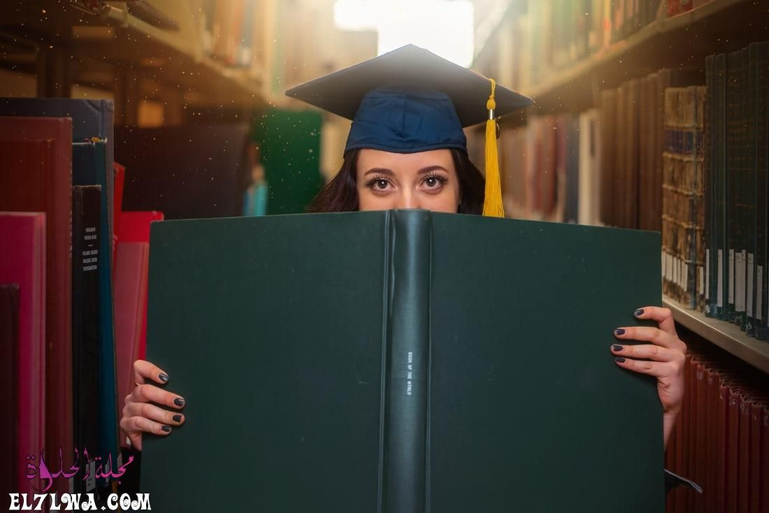 عبارات تخرج أجمل عبارات قصيرة عن التخرج يعتبر يوم التخرج من أجمل الأيام وأكثر الذكريات التي تحفر داخل Student Loan Forgiveness College Planning Student Loans