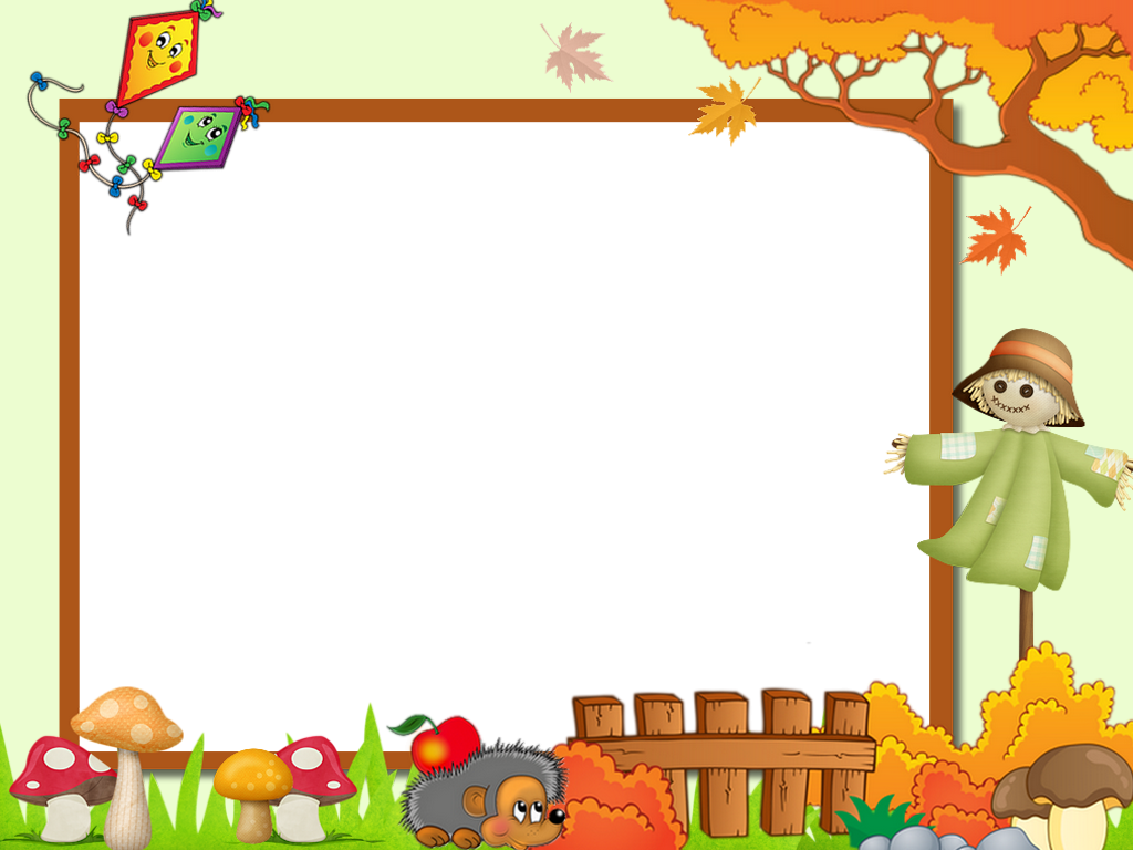 Autumn Frame Png Borders For Paper Clip Art Projects To Try