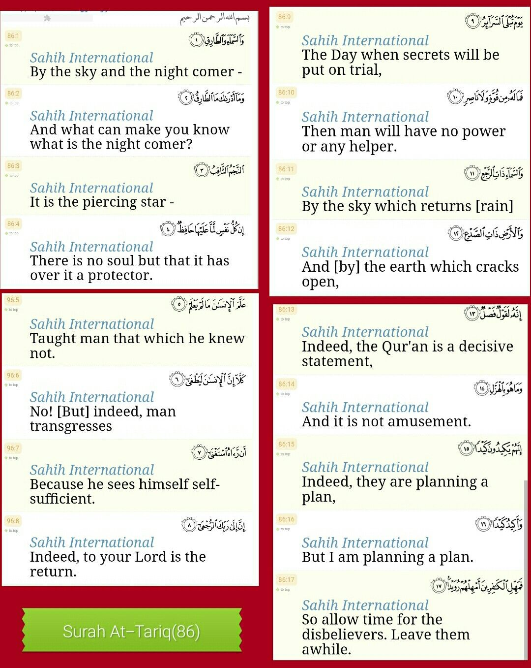Surah/chapter At-Tariq (86)  Complete chapter  | short