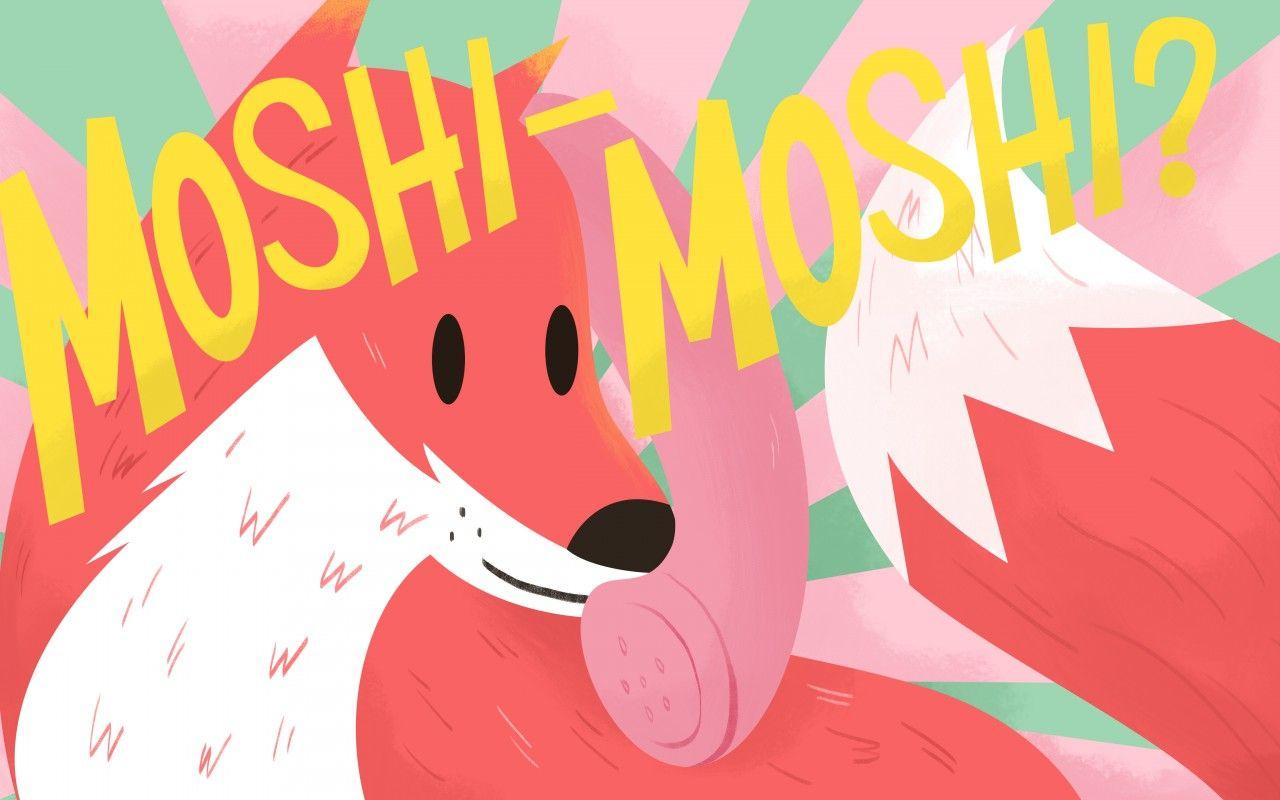 Why Do Japanese People Say Moshi Moshi on the Phone