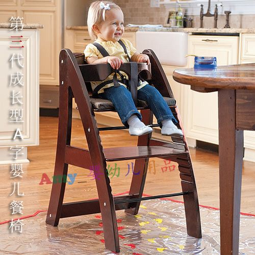 Height Adjustable High Chair Baby Alabama Lawn Boat A Large Multi Purpose Font Fence Infant Child Seat Dining Hotel Restaurant