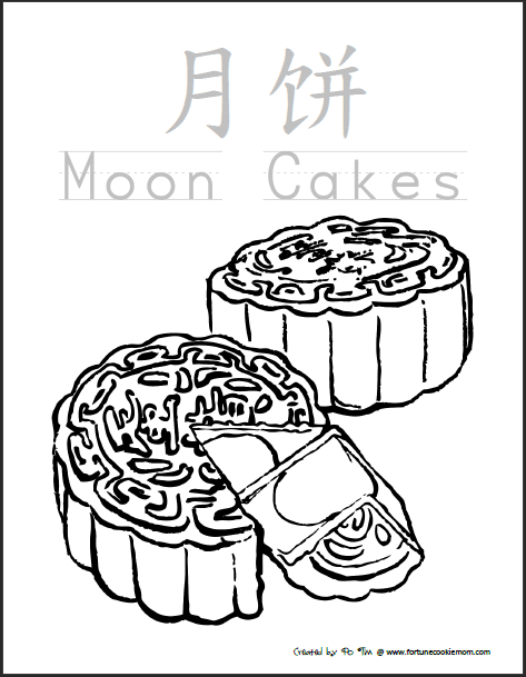 Mid autumn festival coloring pages moon festival for Mid autumn moon festival coloring pages