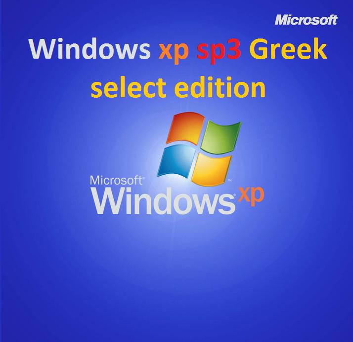 Windows xp sp3 greek keygen by doctsmaracout issuu.