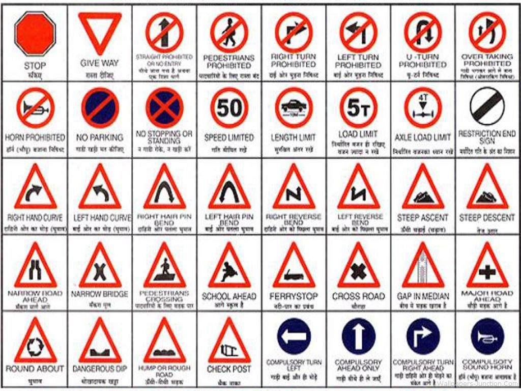 Traffic symbols wallpapers i love this sigils of all shapes and traffic symbols buycottarizona Image collections