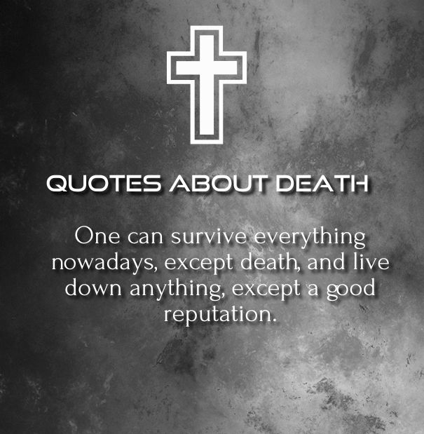 inspirational quotes about death of a loved one love