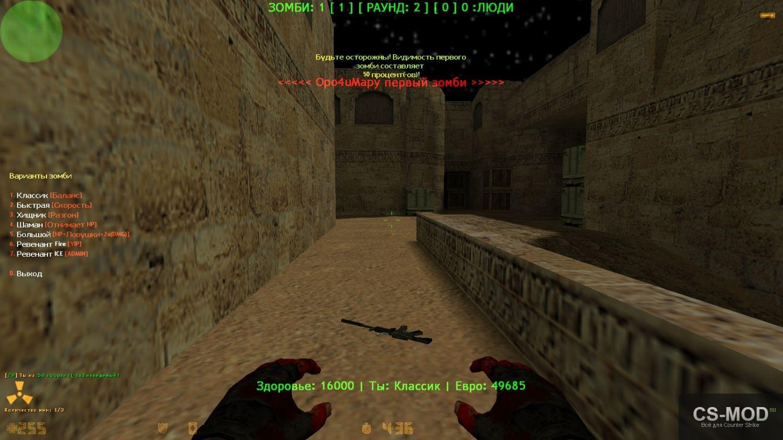Counter strike сервер готовый скачать