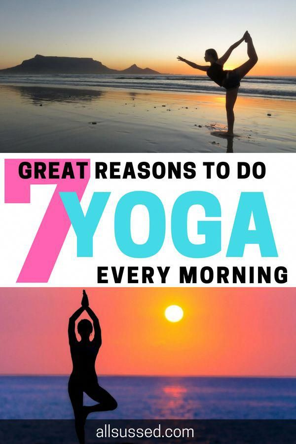 Health benefits of morning yoga. #yoga #health #fitness #YogaPosesForWeightLoss